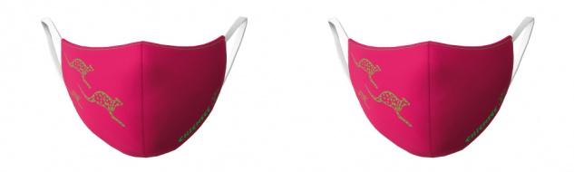 CHIEMSEE Nasen - & Mundschutz- Maske 2er Pack für Kinder in pink