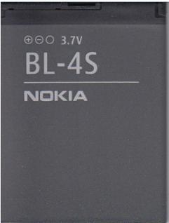 Nokia BL-4S Li Ionen Akku für Nokia X