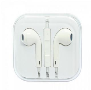 Spitze Stereo Headset mit Laut stärke tasten 3, 5 mm