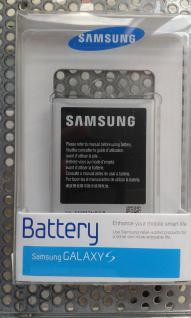 Samsung Galaxy S5 G900 i9600 Original Akku