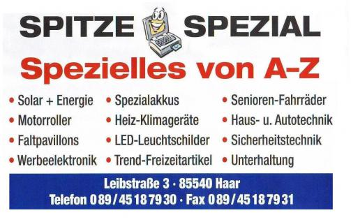Eis tüte LED Leucht reklame Display Werbung - Vorschau 3