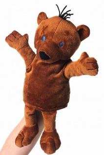 JANOSCH Handspielpuppe, kleiner Bär