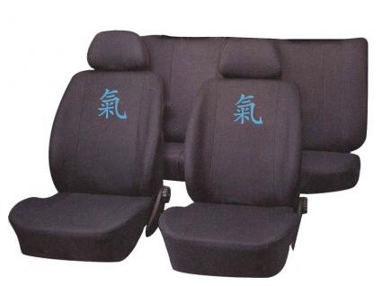 Sitzbezug Power, blaues Signet