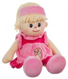 Poupetta Puppe Liesel Grösse 30 cm