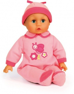 Baby Puppe mit Sound, Grösse 30 cm