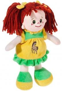 Poupetta Puppe Lotte Grösse 20 cm