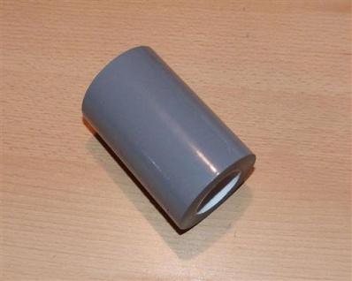 PVC Isolierband grau Breite=100mm / Länge=10m (10081#