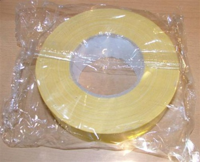 Gewebeband gelb 300ym / 50mmx50m hohe Klebkraft (5206# - Vorschau