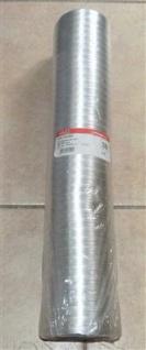Alu-Flexrohr AFR 100/2500 DN 100 Länge: 620-2500 mm bis 200°C (7100# - Vorschau