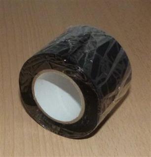 PVC Isolierband schwarz Breite= 50mm / Länge=10m (7513#