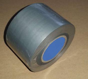 PVC Klebeband grau 50mm x 50m hochwertiges Klebeband (9773# - Vorschau