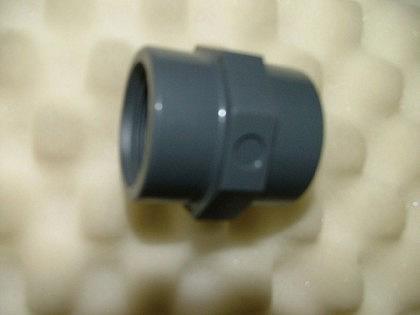 PVC-Druckfittings Red.-Muffe, 2x Klebemuffe - Vorschau 1