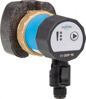 Zirkulationspumpe / Energiesparpumpe ZUP 15 / 3-stufig 2, 5 - 8 Watt (7646#