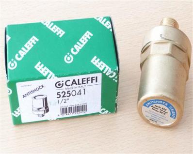 """Wasserschlagdämpfer Caleffi 525041 Antishock 1/2"""" AG MS blank (10510#"""