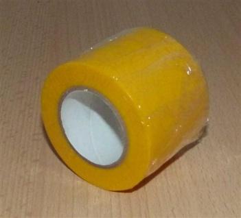 PVC Isolierband gelb Breite= 50mm / Länge=10m (7511#