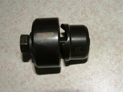 Blechlocher 32mm (z.B für die Mischbatterie) (Auswahlmöglichkeiten) - Vorschau