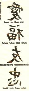 Abziehbild, Chinesisches Tattoo 74 - Vorschau