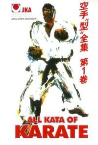 JKA Karate All Kata of Karate Vol.1