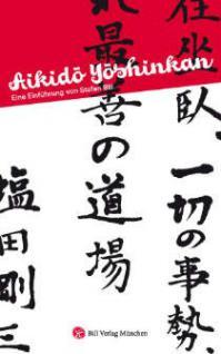 Aikido Yoshinkan - Eine Einführung - Vorschau