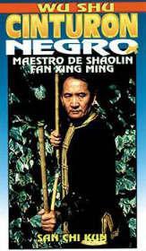 Dvd: Ming - San Chi Kun (306) - Vorschau