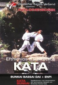 Kata-Dimensionen Teil 1 - DVD