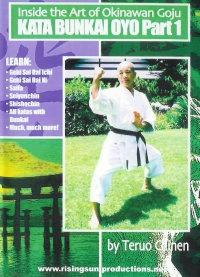 "Inside the Art of Okinawan Goju Ryu Karate "" Kata Bunkai Oyo Part 1"""