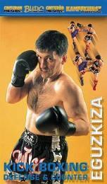 DVD:EGUZKIZA-KICK BOXING DEFENSE&COUNTER (117)