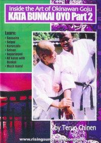 "Inside the Art of Okinawan Goju Ryu Karate "" Kata Bunkai Oyo Part 2"""