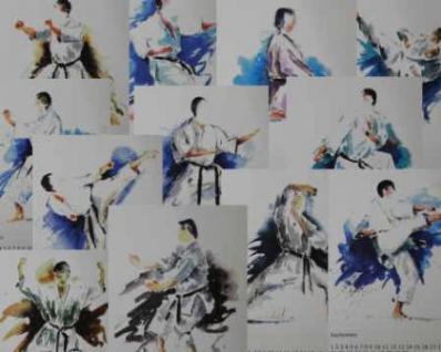 Karate Kalender - Vorschau 2