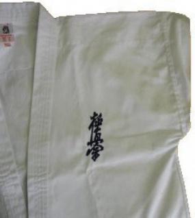 Karateanzug Kyokushinkai (bestickt)