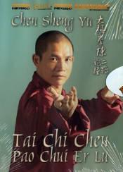 Dvd: Chen Sheng Yu - Tai Chi Chen (419) - Vorschau