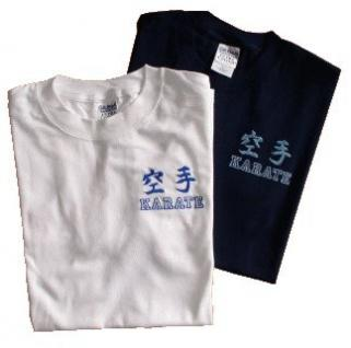 T-Shirt blau mit Stickmotiv Karate 2