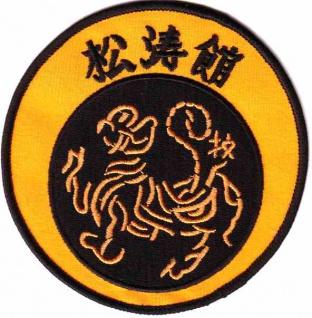 Aufnäher Shotokan Tiger 10 cm