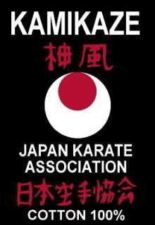 Karateanzug Kamikaze Standard JKA - Vorschau 3