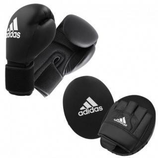 adidas Box Set Senior schwarz/weiß