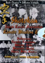 Dvd: Jka Masters '60 - Karate Shotokan (403) - Vorschau