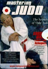 DVD JUDO:THE SECRETS OF ODO JUDO - KANSETSU WAZA (460)