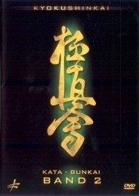 Kyokushinkai Karate Kata & Bunkai Vol.2