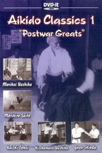 """Aikido Classics Vol.1 """" Postwar Greats"""""""