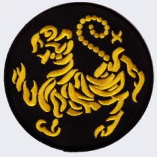 Aufnäher Shotokan Tiger 12, 5 cm