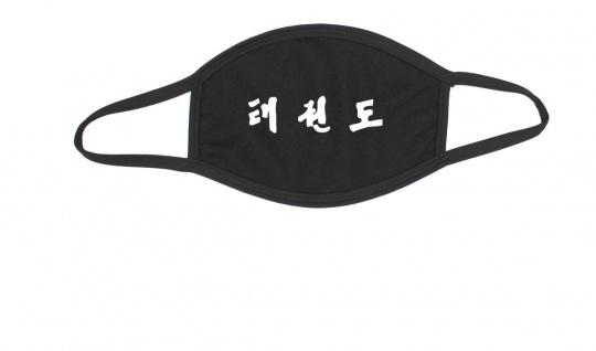 Mund-Nase-Maske Baumwolle schwarz Taekwondo