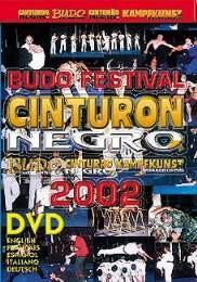 DVD:BUDO-BUDO FESTIVAL 2002 (116)