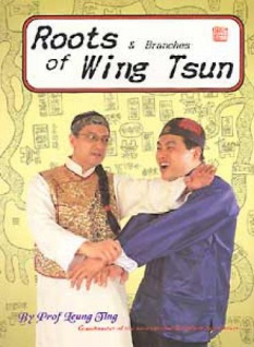 Roots of Wing Tsun (englisch)