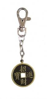 Schlüsselanhänger chinesische Zeichen