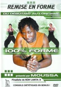 100% Fitness