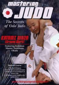 DVD JUDO: THE SECRETS OF ODO JUDO - KATAMI WAZA (458) - Vorschau