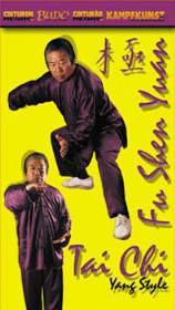 DVD: YUAN - TAI CHI YANG STYLE (211)