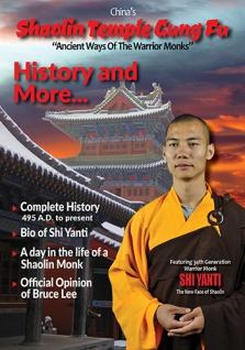Shaolin Temple Gung Fu Vol.1 - History and More...