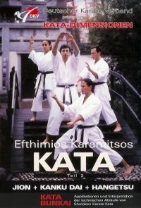 Kata-Dimensionen Teil 2 - DVD