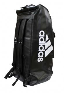 adidas Sporttasche - Sportrucksack schwarz/weiss Kunstleder - Vorschau 3